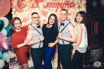 Международный женский день, 8 марта 2019 - Ресторан «Максимилианс» Тюмень - 19