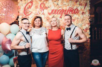 Международный женский день, 8 марта 2019 - Ресторан «Максимилианс» Тюмень - 2