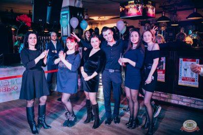 Международный женский день, 8 марта 2019 - Ресторан «Максимилианс» Тюмень - 26