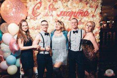Международный женский день, 8 марта 2019 - Ресторан «Максимилианс» Тюмень - 3