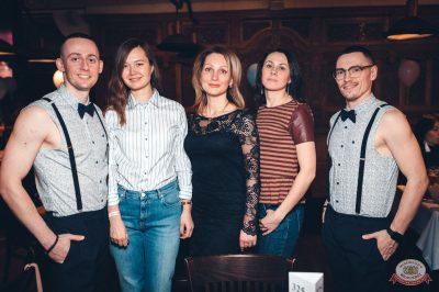 Международный женский день, 8 марта 2019 - Ресторан «Максимилианс» Тюмень - 46