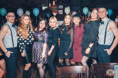 Международный женский день, 8 марта 2019 - Ресторан «Максимилианс» Тюмень - 49