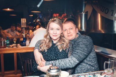 Международный женский день, 8 марта 2019 - Ресторан «Максимилианс» Тюмень - 61
