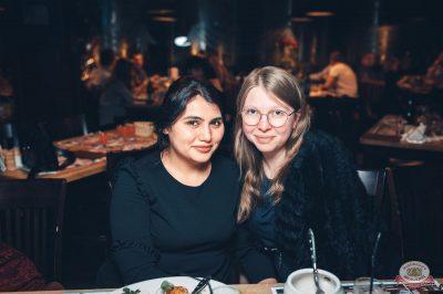 Международный женский день, 8 марта 2019 - Ресторан «Максимилианс» Тюмень - 62