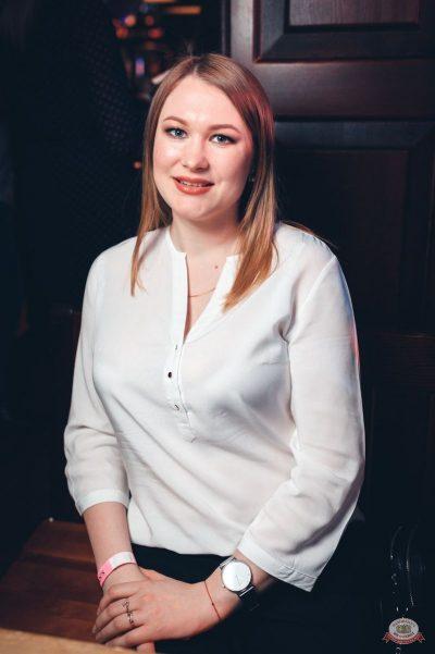 Международный женский день, 8 марта 2019 - Ресторан «Максимилианс» Тюмень - 65