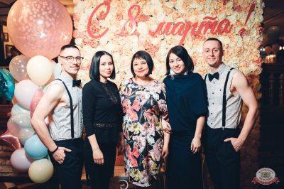 Международный женский день, 8 марта 2019 - Ресторан «Максимилианс» Тюмень - 7