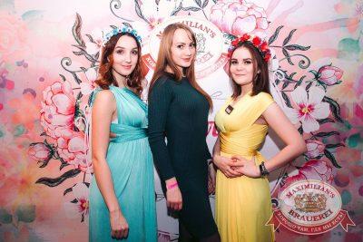 Международный женский день, 7 марта 2017 - Ресторан «Максимилианс» Тюмень - 1