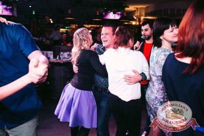 Международный женский день, 7 марта 2017 - Ресторан «Максимилианс» Тюмень - 11