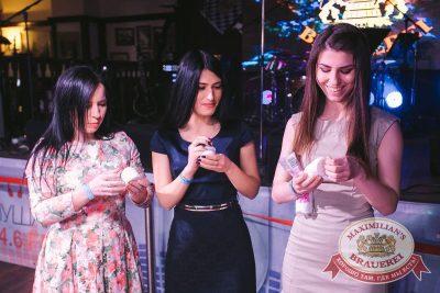 Международный женский день, 8 марта 2017 - Ресторан «Максимилианс» Тюмень - 13