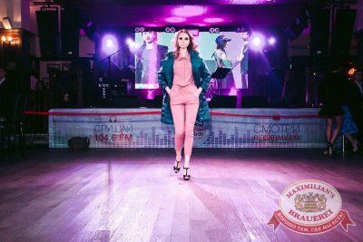 Международный женский день, 7 марта 2017 - Ресторан «Максимилианс» Тюмень - 17