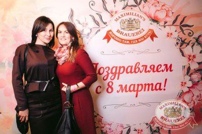 Международный женский день, 7 марта 2017 - Ресторан «Максимилианс» Тюмень - 2