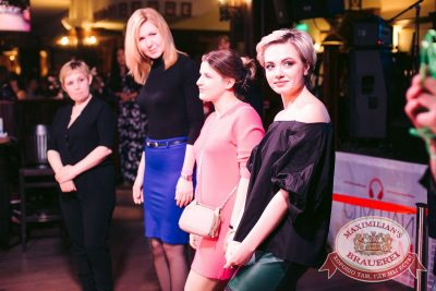 Международный женский день, 7 марта 2017 - Ресторан «Максимилианс» Тюмень - 23