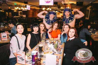 Международный женский день, 8 марта 2017 - Ресторан «Максимилианс» Тюмень - 25