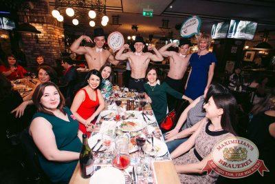 Международный женский день, 7 марта 2017 - Ресторан «Максимилианс» Тюмень - 30