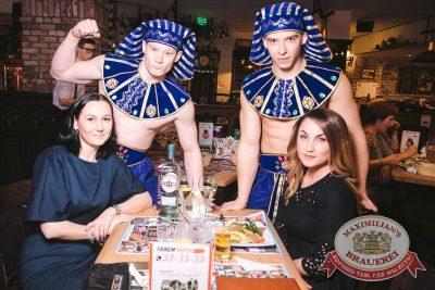 Международный женский день, 8 марта 2017 - Ресторан «Максимилианс» Тюмень - 32
