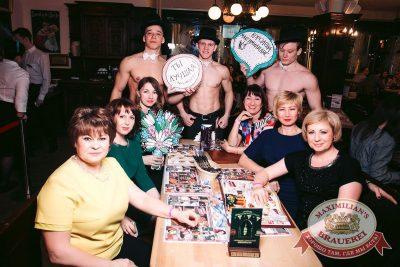 Международный женский день, 7 марта 2017 - Ресторан «Максимилианс» Тюмень - 32