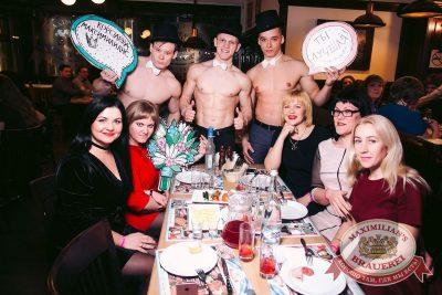 Международный женский день, 7 марта 2017 - Ресторан «Максимилианс» Тюмень - 33