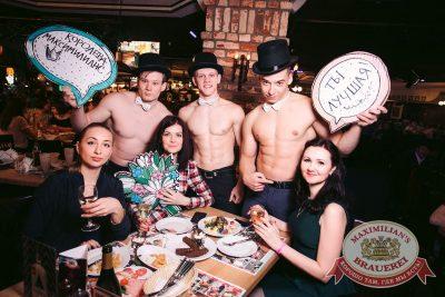 Международный женский день, 7 марта 2017 - Ресторан «Максимилианс» Тюмень - 34