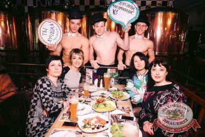 Международный женский день, 7 марта 2017 - Ресторан «Максимилианс» Тюмень - 35