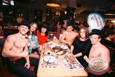 Международный женский день, 7 марта 2017 - Ресторан «Максимилианс» Тюмень - 36