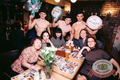 Международный женский день, 7 марта 2017 - Ресторан «Максимилианс» Тюмень - 37