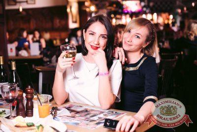 Международный женский день, 7 марта 2017 - Ресторан «Максимилианс» Тюмень - 38
