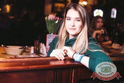 Международный женский день, 8 марта 2017 - Ресторан «Максимилианс» Тюмень - 39