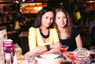 Международный женский день, 7 марта 2017 - Ресторан «Максимилианс» Тюмень - 40