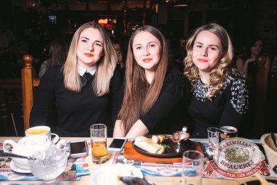 Международный женский день, 8 марта 2017 - Ресторан «Максимилианс» Тюмень - 42