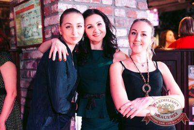 Международный женский день, 7 марта 2017 - Ресторан «Максимилианс» Тюмень - 47
