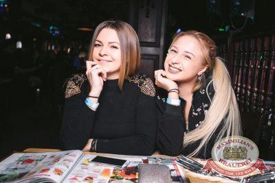 Международный женский день, 8 марта 2017 - Ресторан «Максимилианс» Тюмень - 50
