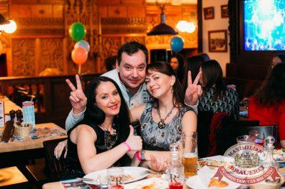 Международный женский день, 6 марта 2016 - Ресторан «Максимилианс» Тюмень - 30