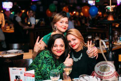 Международный женский день, 6 марта 2016 - Ресторан «Максимилианс» Тюмень - 31