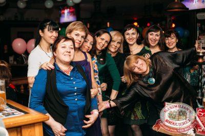 Международный женский день, 6 марта 2016 - Ресторан «Максимилианс» Тюмень - 32