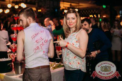 Международный женский день, 7 марта 2016 - Ресторан «Максимилианс» Тюмень - 05
