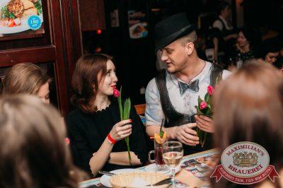 Международный женский день, 7 марта 2016 - Ресторан «Максимилианс» Тюмень - 07