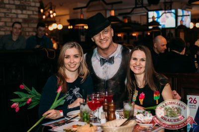 Международный женский день, 7 марта 2016 - Ресторан «Максимилианс» Тюмень - 09