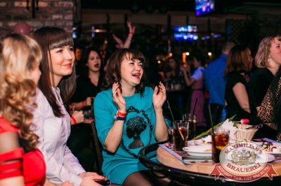 Международный женский день, 7 марта 2016 - Ресторан «Максимилианс» Тюмень - 17