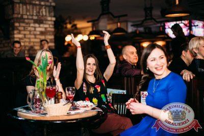 Международный женский день, 7 марта 2016 - Ресторан «Максимилианс» Тюмень - 23