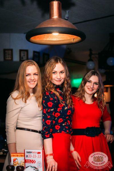 Международный женский день, 7 марта 2016 - Ресторан «Максимилианс» Тюмень - 32