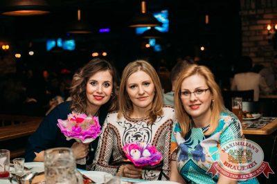 Международный женский день, 7 марта 2016 - Ресторан «Максимилианс» Тюмень - 33
