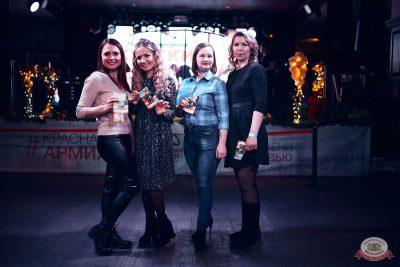 Международный женский день, 8 марта 2020 - Ресторан «Максимилианс» Тюмень - 20