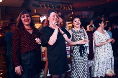 Международный женский день, 8 марта 2020 - Ресторан «Максимилианс» Тюмень - 24