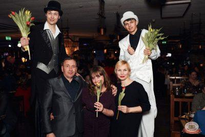 Международный женский день, 8 марта 2020 - Ресторан «Максимилианс» Тюмень - 40