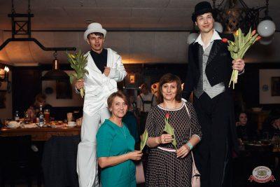 Международный женский день, 8 марта 2020 - Ресторан «Максимилианс» Тюмень - 41