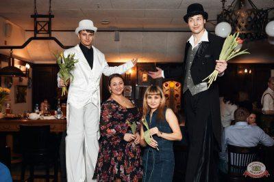 Международный женский день, 8 марта 2020 - Ресторан «Максимилианс» Тюмень - 44