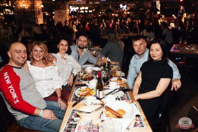 Международный женский день, 8 марта 2020 - Ресторан «Максимилианс» Тюмень - 51