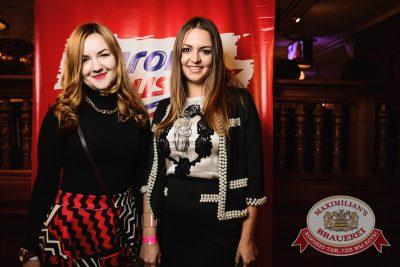 Ёлка, 26 ноября 2014 - Ресторан «Максимилианс» Тюмень - 04