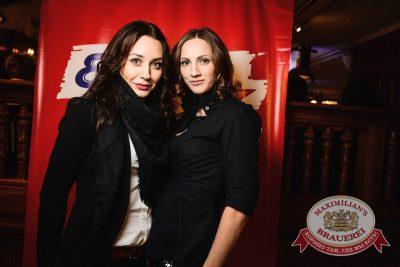 Ёлка, 26 ноября 2014 - Ресторан «Максимилианс» Тюмень - 05