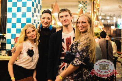 Ёлка, 26 ноября 2014 - Ресторан «Максимилианс» Тюмень - 06